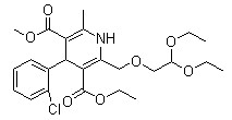 Amlodipine impurity