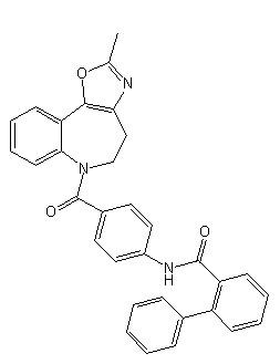 Conivaptan hydrochloride Impurity G