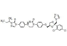Itraconazole N-Formyl-Ethlene Impurity