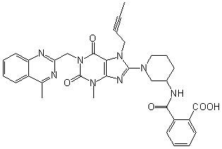 Linagliptin Impurity T